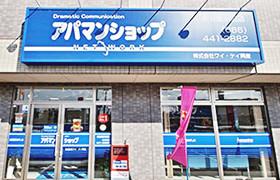 新倉敷駅前店