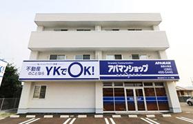 倉敷水島店
