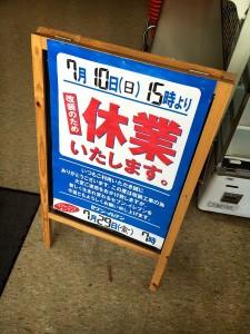 ブログ等_7553