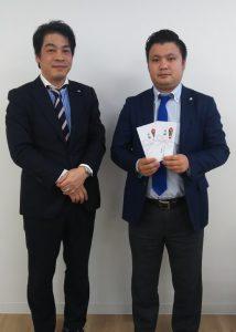 マネジメント賞
