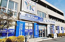 倉敷笹沖店