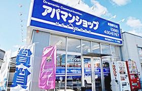 倉敷駅北店