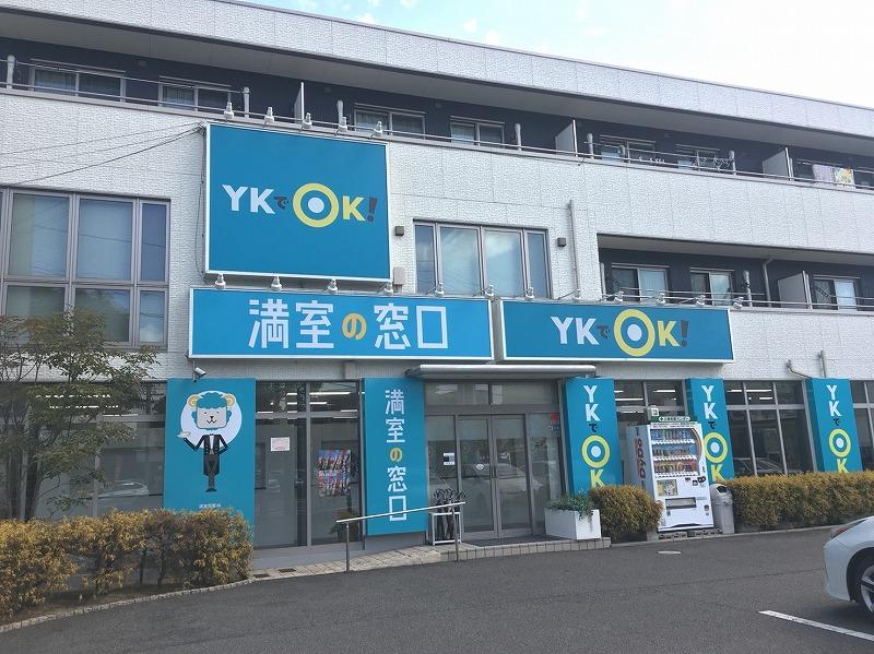 Y・Kマネジメント