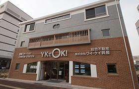 倉敷駅前店